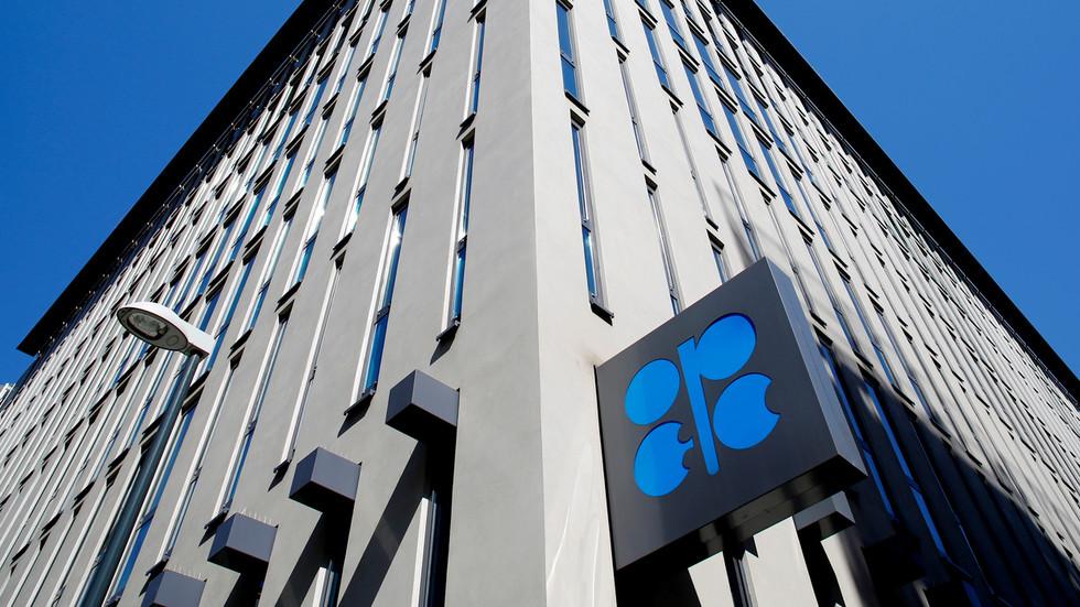 Nigeria earned $206.6bn from oil in last five years- OPEC